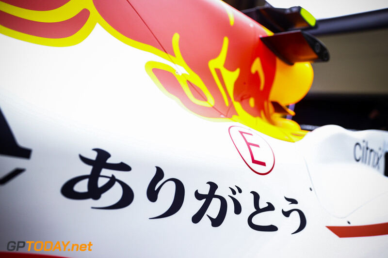 Speciale Livery Red Bull voor Honda