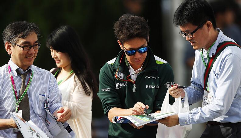 Suzuka Circuit, Suzuka, Japan.  Friday 3 Octob...