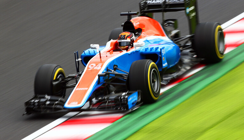 Formula One World Championship Pascal Wehrlein (GER) Manor Racing MRT05. 07.10.2016. Formula 1 World Championship, Rd 17, Japanese Grand Prix, Suzuka, Japan, Practice Day. Motor Racing - Formula One World Championship - Japanese Grand Prix - Practice Day - Suzuka, Japan Manor Marussia F1 Team Suzuka Japan  Formel1 Formel F1 Formula 1 Formula1 GP Grand Prix one Suzuka Circuit Japan Japanese Friday October 07 7 10 2016 Action Track