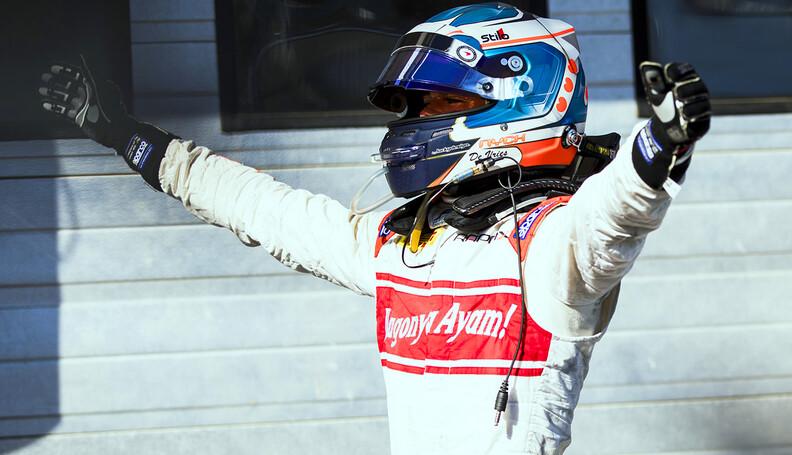 2017 FIA Formula 2 Round 7. Hungaroring, Budap...